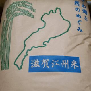滋賀江州米 農家直売コシヒカリ30キロ