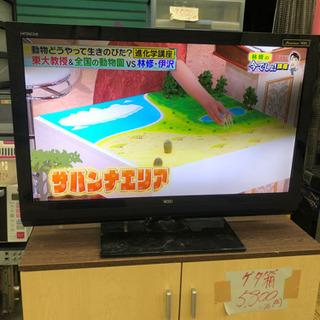 日立 37インチ HDD内蔵 録画可能