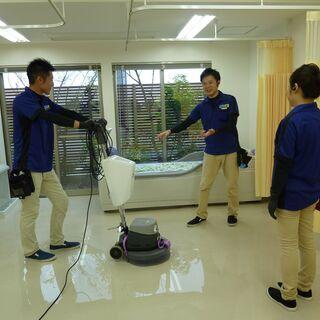 緊急!複数クリニックの定期清掃を行って頂ける方を募集。