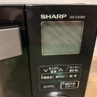 シャープ オーブンレンジ ヘルシオ(ブラック)ax-ca300 ...