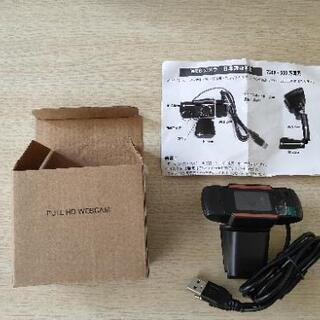 ウェブカメラ Webカメラ TN-WBHI