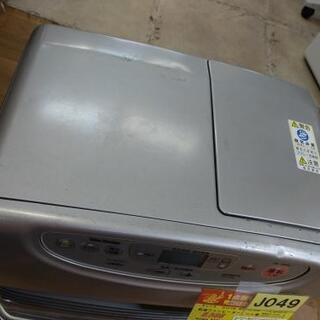 J049★6ヶ月保証★石油ファンヒーター★ダイニチ FW-469L 2013年製   − 愛知県