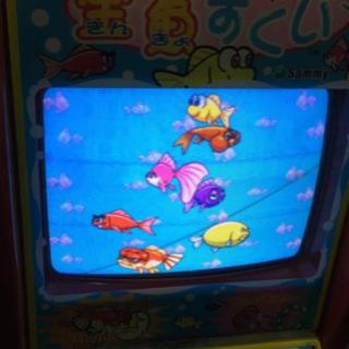 アーケードゲーム 2000年 ドキドキ金魚すくい Samm…