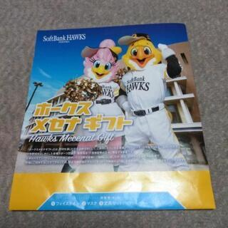 福岡ソフトバンクホークス グッズ