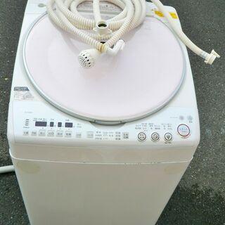 ☆シャープ SHARP ES-TX800-P 8.0kg 電気洗...