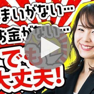 ★ 激 レ ア ★月収31万可能!【アノ大手おかしメーカー勤務/...