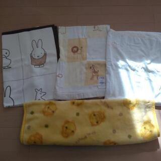 子供タオルケット&毛布