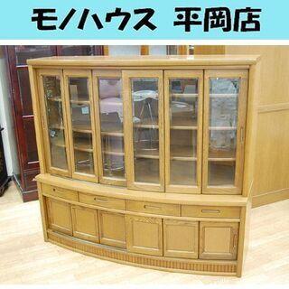 浜本工芸 サイドボード 木製 キャビネット 食器棚 リビングボー...
