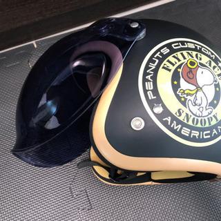 【購入予定者決定】バイク用ヘルメット スヌーピーの画像