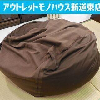 ◇無印良品 クッション 65cm 体にフィットするソファカバー ...