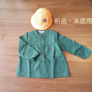 せっつ幼稚園制服&制帽