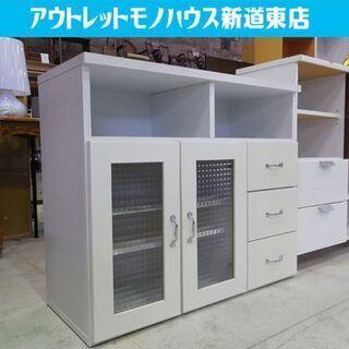 ミニ食器棚 コンパクト 収納棚 幅88cm 白 ホワイト …