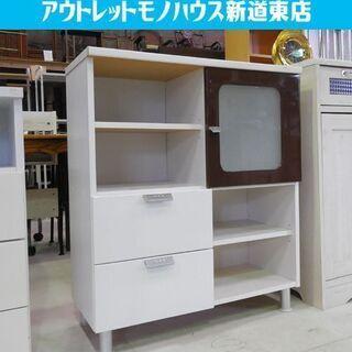 ミニ食器棚 コンパクト 収納棚 幅76cm 白×扉がブラウ…