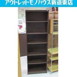 本棚 幅58㎝ 高さ179.5㎝ 6段 木製 ダークブラウ…