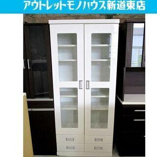 食器棚 幅80㎝ 高さ180㎝ 白 エナメル調 キッチンキ…