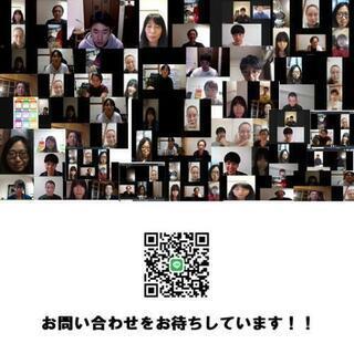 あなたのためのパーソナル英語トレーニング!! − 愛知県