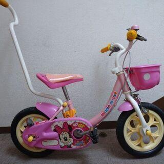 子供 自転車 12インチ ミニーマウス
