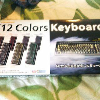 光るキーボード ¥2000-‼️