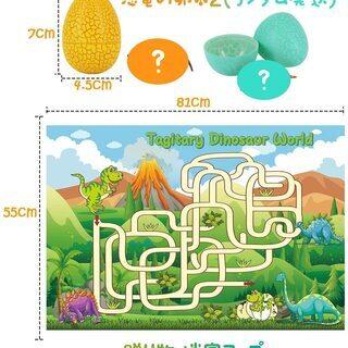 【新品・未使用】恐竜フィギュア9体セット 収納ボックス付 − 東京都
