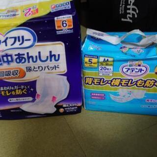 【値下げしました】介護用品 テープ式紙おむつ 尿とりパット おむ...