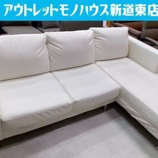 カウチソファ L字 幅205cm 白 レザー 大型 ホワイト L...