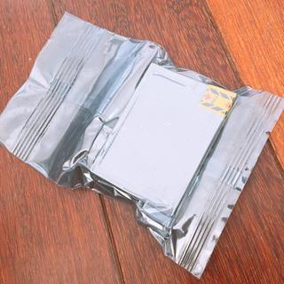 エプソン コピー機インク ICBK50互換 - 沖縄市