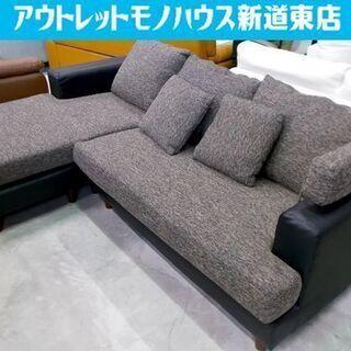カウチソファ L字 幅185cm 布 こげ茶/黒 大型 L字ソフ...