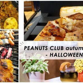 10/16 神楽坂で秋の収穫祭コースを味わおう