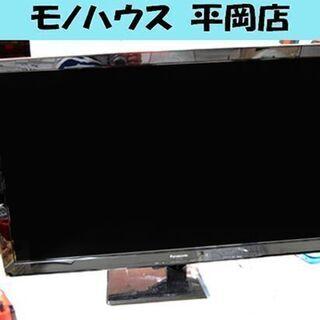 訳あり テレビ 37インチ 2012年製 パナソニック TH-L...