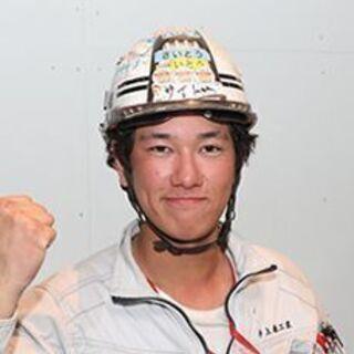 【未経験で日給12000円~】建物を骨組みで支える技術者になる!...