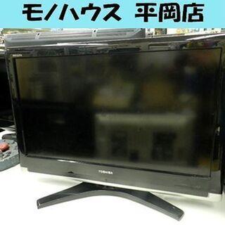 テレビ 32インチ 2009年製 東芝TV 32C7000…