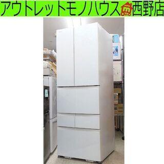 【買取強化中】大型冷蔵庫 レンジボード 食器棚 キッチンボード ...