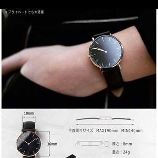 新品★ 腕時計 おしゃれ クラシック 本革ベルト 男女兼用 ブラック