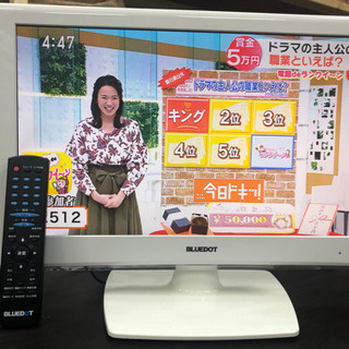 18.5インチTV HDMI対応