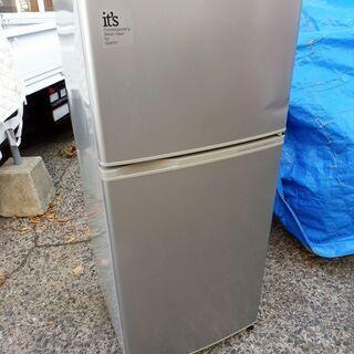 10月19日まで商談中となりました。サンヨー冷凍冷蔵庫SR-11...