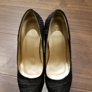 靴Mサイズ。