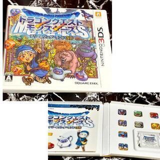 発送可 3DS ドラゴンクエスト DQ テリーのワンダーランド