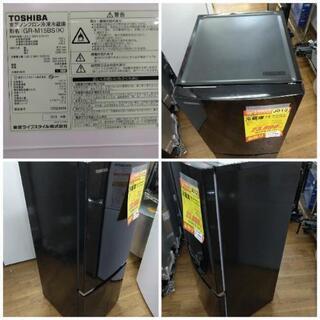 J012★6ヶ月保証★2ドア冷蔵庫★TOSHIBA GR-M15BS(K) 2018年製  ⭐動作確認済⭐クリーニング済  - 売ります・あげます