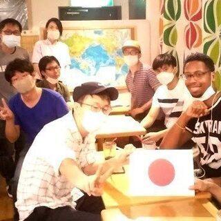 12月8日(火)日本語で国際交流!日本語でディスカッション!