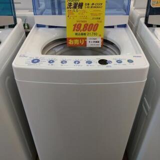 J046★6ヶ月保証★5.5K洗濯機★Haier JW-C…