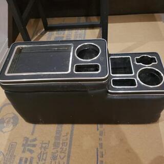 コンソールボックス。 決まりました。