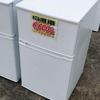 【管理KRR212】キズあり特価 2ドア冷蔵庫 6,600円 台数限定