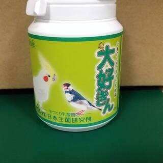 【ネット決済・配送可】小鳥の健康補助食品・乳酸菌 3個