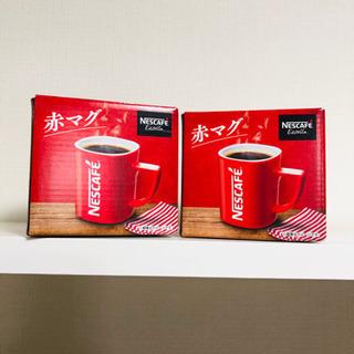 【新品】ネスカフェ・マグカップ・赤・2個セット