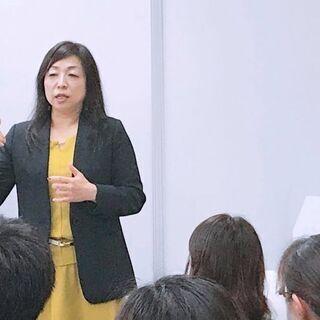 仙台:【あがり症を根絶する!!】100人の前で話してもまったく緊...