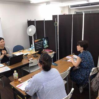 11/1(日)東京 自分の使命に気付けるドラゴンヒーラー養成講座
