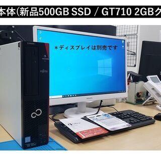 *仕入下がりましたので・・!状態の良い富士通パソコン(下取機)で...