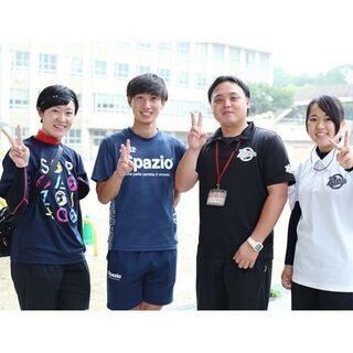 【港区・熱田区】小学校で教えるサッカー・バスケットボールの指導者...