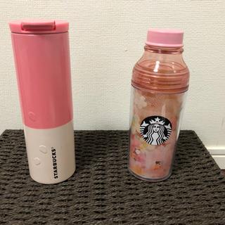 スタバ ボトル2種類