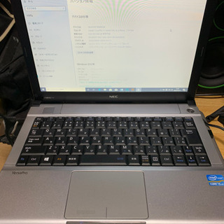 ⑤nec Corei5 モバイルノートパソコン MS Offic...
